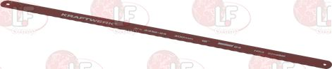 BLADE FOR HANDLE 300 mm