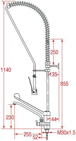 PRE-RINSE SHOWER PREMIUM 1140 mm